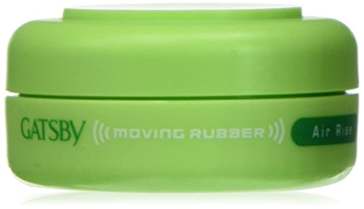 分離するフィットネスファイバギャツビー ムービングラバー エアライズ モバイル15g