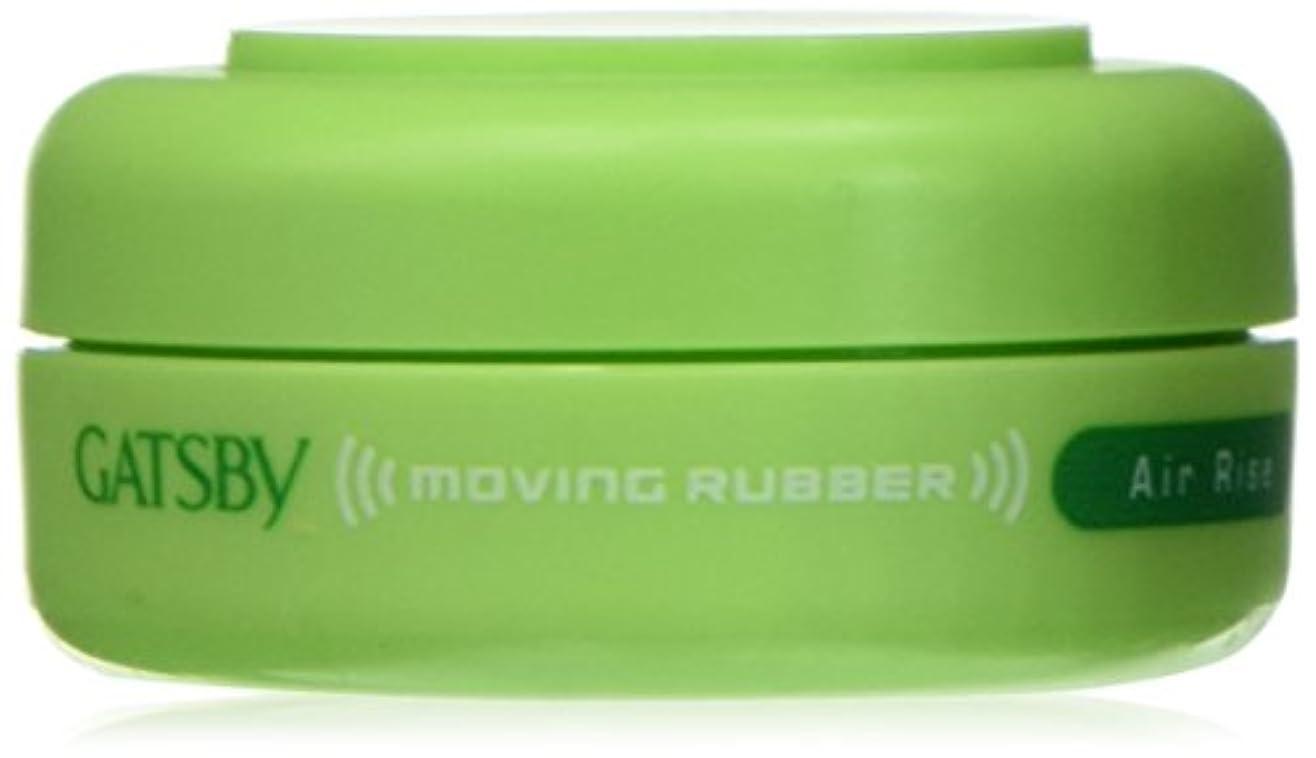 称賛自発的可能性ギャツビー ムービングラバー エアライズ モバイル15g