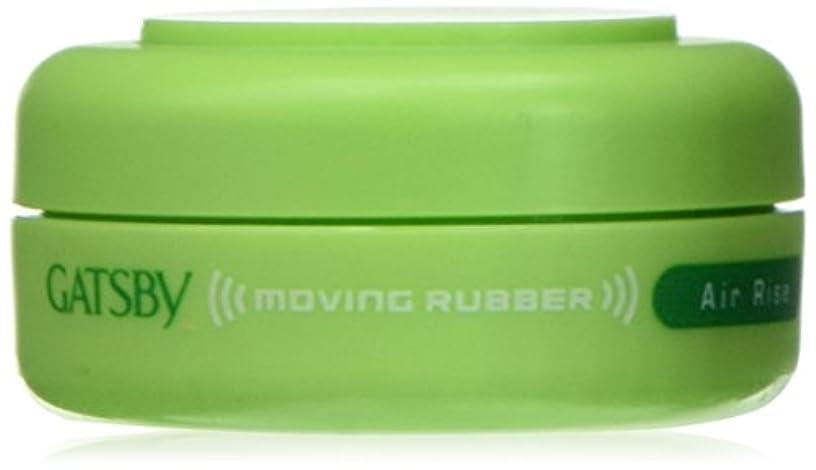 表面視線酸化物ギャツビー ムービングラバー エアライズ モバイル15g
