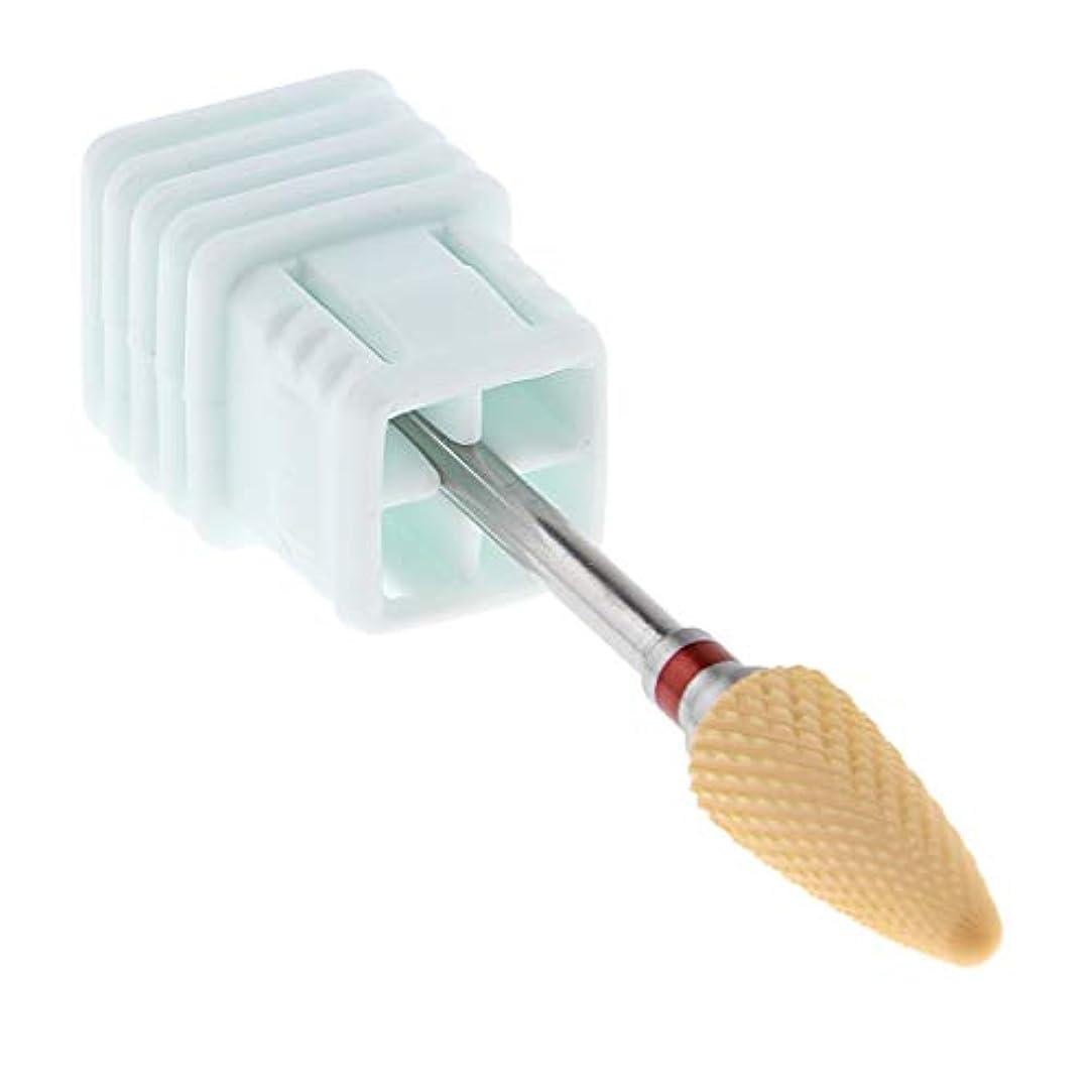 CUTICATE ネイルアートドリルビット キューティクル ネイルファイル 研磨ヘッド 電気ドリルビット 5仕様選べ - F