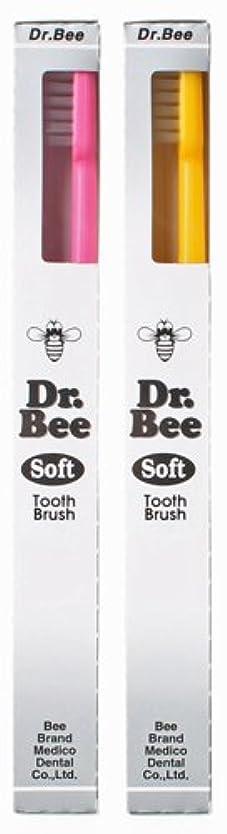 皿蒸発するブリーフケースBeeBrand Dr.BEE 歯ブラシ ビーソフト ふつう 2本セット