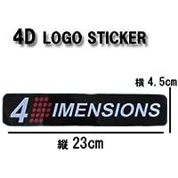 4DIMENSIONS 4D フォーディディメンションズ ステッカー 4D LOGO STICKER