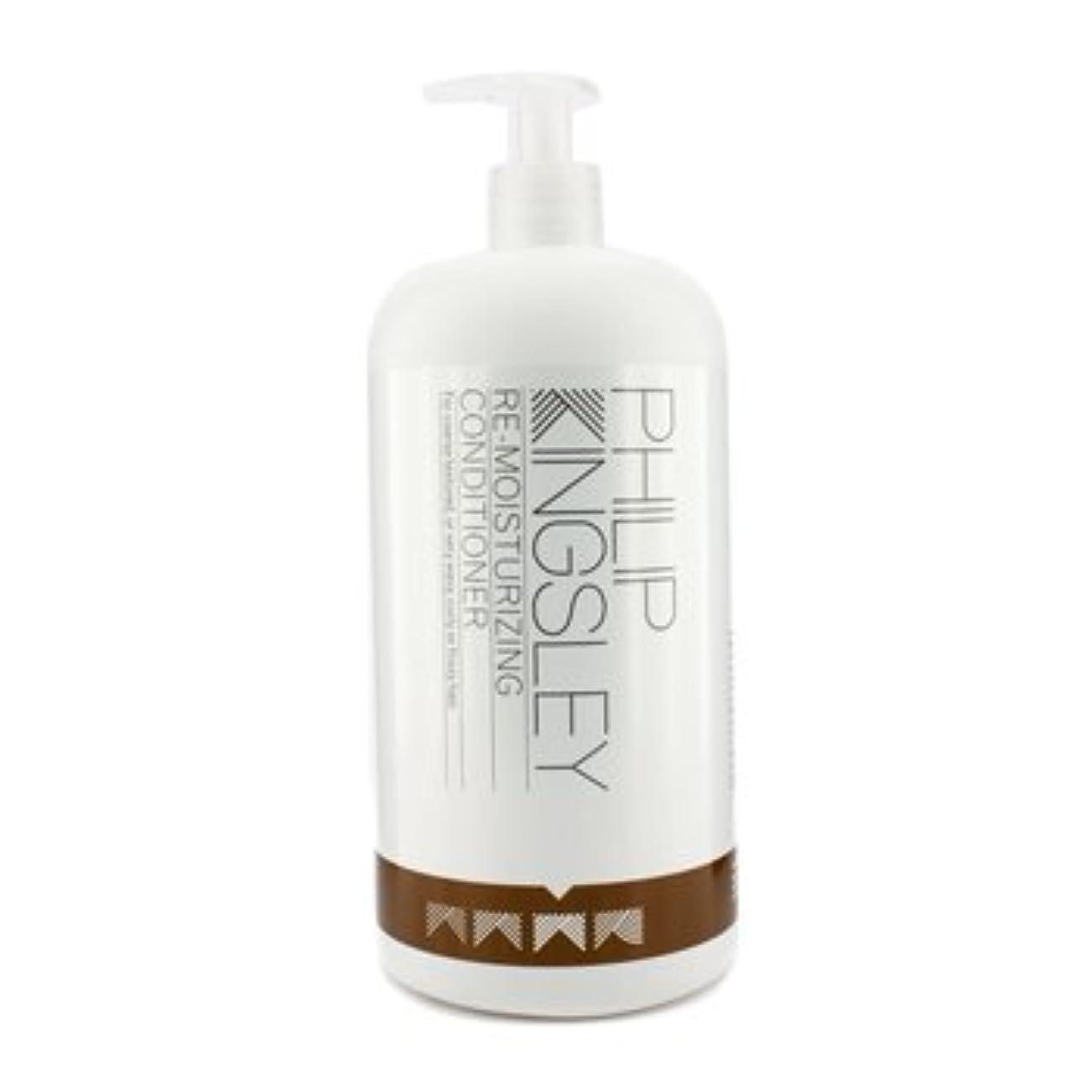 [フィリップキングスレー] リモイスチャライジング コンディショナー(硬い髪、くせ毛、広がりやすい髪用) 1000ml/33.8oz