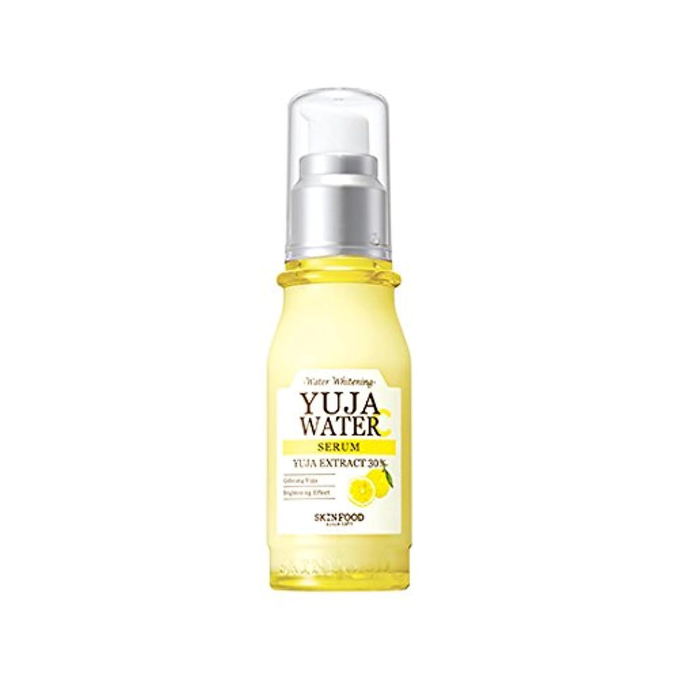 (SKINFOOD スキンフード) Yuja Water C Serum 柚子 水分C セラム ゆず 美容液