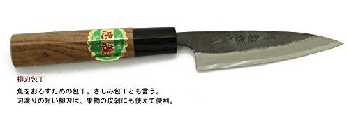 土佐刃物流通センター『黒打柳刃包丁クルミ柄青鋼1号使用』