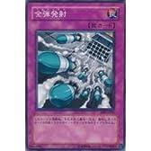 全弾発射 【N】 SOI-JP056-N ≪遊戯王カード≫[シャドウ・オブ・インフィニティ]