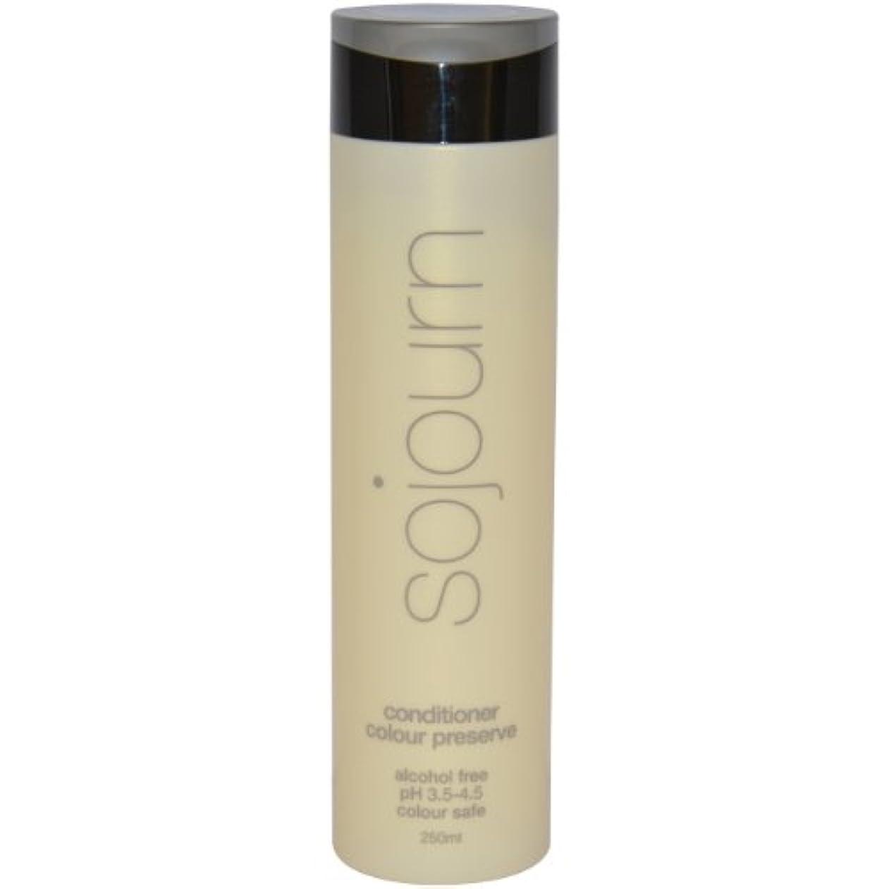 媒染剤シールド軽量sojourn 滞在コンディショナー色は8.5オンス/ 250ミリリットルを保持します 250ミリリットル/ 8.5液量オンス