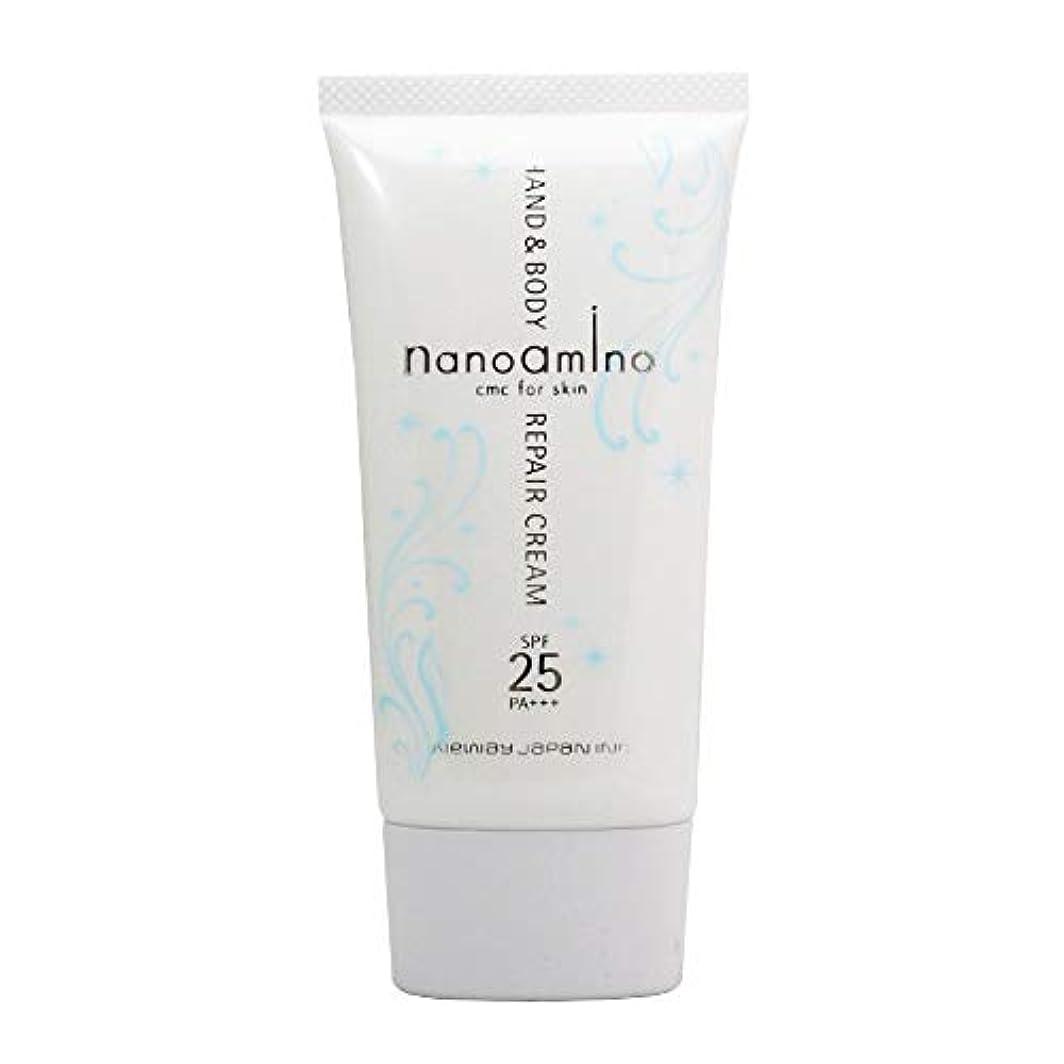 自伝湿度接触ニューウェイジャパン ナノアミノ ハンド&ボディ リペア クリーム UV FS 70g