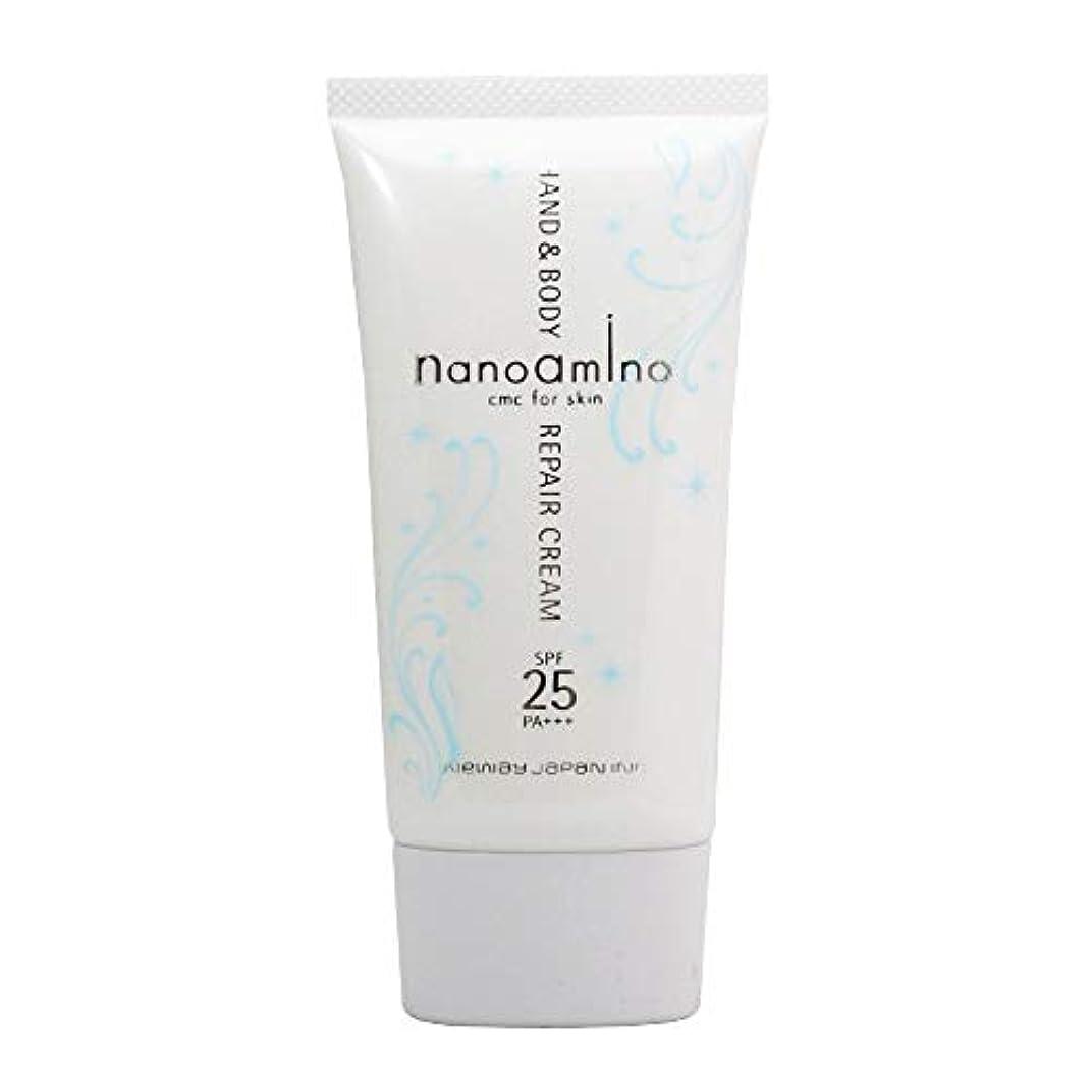 乗り出す溶融あなたはニューウェイジャパン ナノアミノ ハンド&ボディ リペア クリーム UV FS 70g