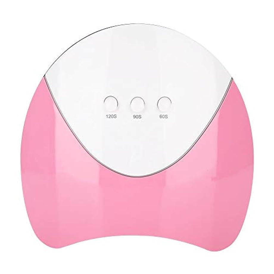 欠如シリアル気晴らしUV LEDネイルドライヤー ジェルネイル用 36W UV ハイパワー UV&LED ダブルライト 硬化ランプ 3タイマー 自動センサー (ピンク)