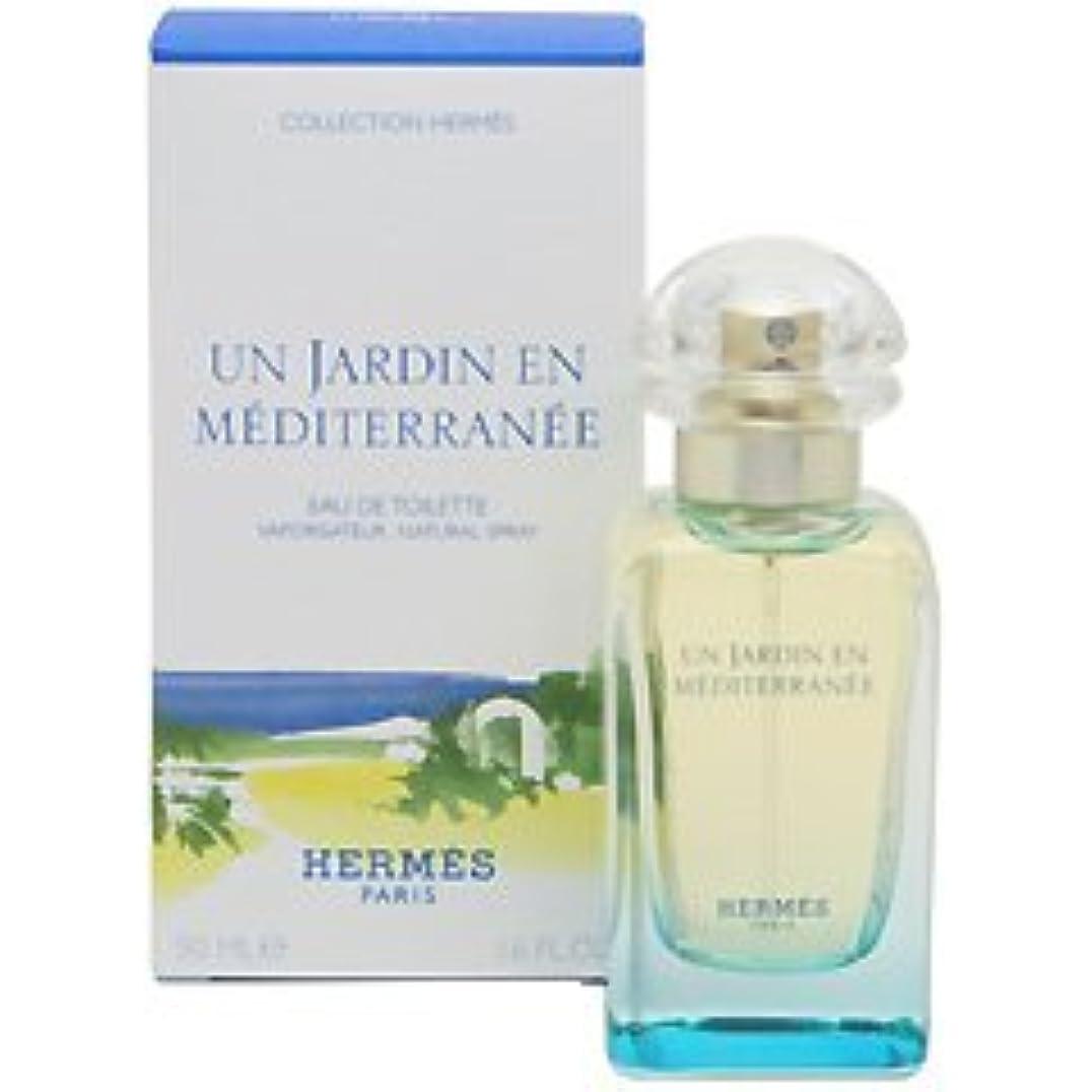 石膏を除く利用可能エルメス 地中海の庭 オードトワレスプレー 50ml