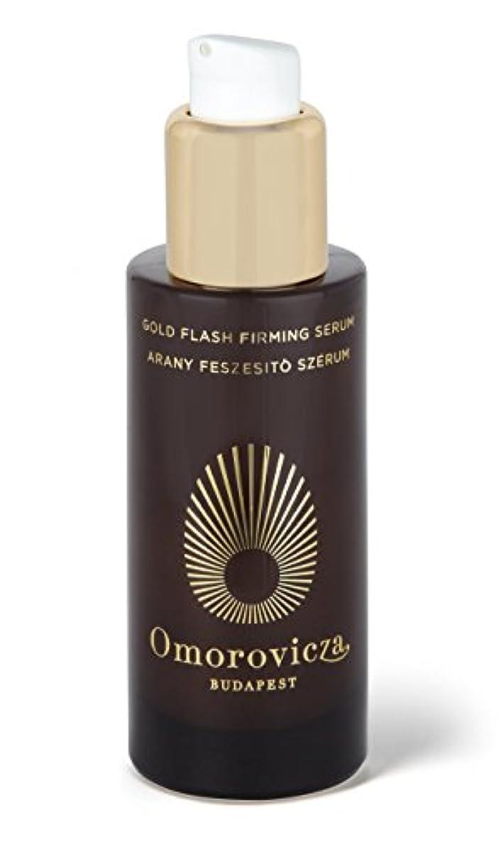 表示ジャーナリストみなさんオモロヴィッツァ Gold Flash Firming Serum 30ml/1oz並行輸入品