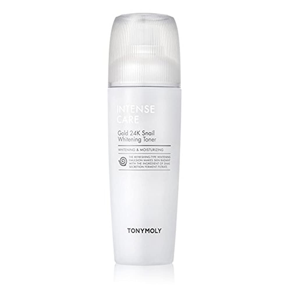 小売過去全体にトニモリー TONYMOLY Intense Care Gold 24K Snail Whitening Toner 130ml