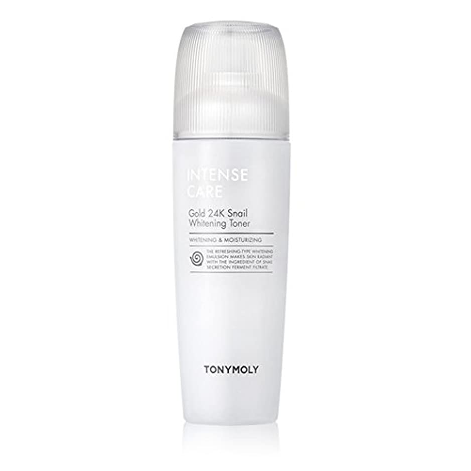 人里離れたシャックル送ったトニモリー TONYMOLY Intense Care Gold 24K Snail Whitening Toner 130ml