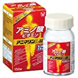 【第3類医薬品】アニマリンL錠 150錠 ×8