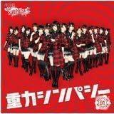 AKB48 チームサプライズ 重力シンパシー公演 シングル12枚セット パチンコホール限定Ver.