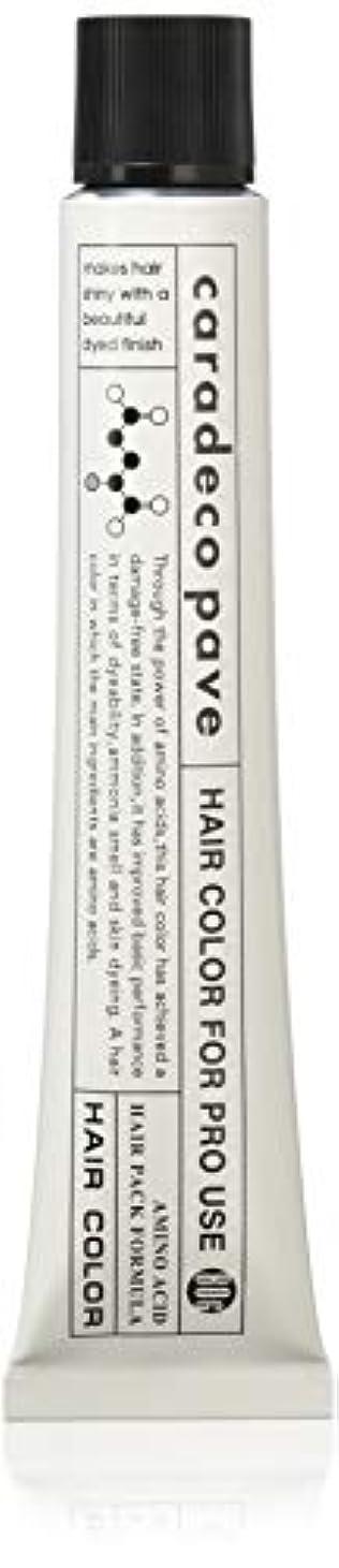 愛情体系的に作動する中野製薬 パブェ ベージュBr 5p 80