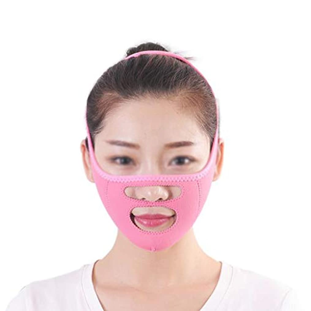 ZWBD フェイスマスク, 薄い顔のアーティファクト包帯Vの顔薄い咬筋補正Vの顔のアーティファクトを整形して、身体の健康の引き締めを改善する