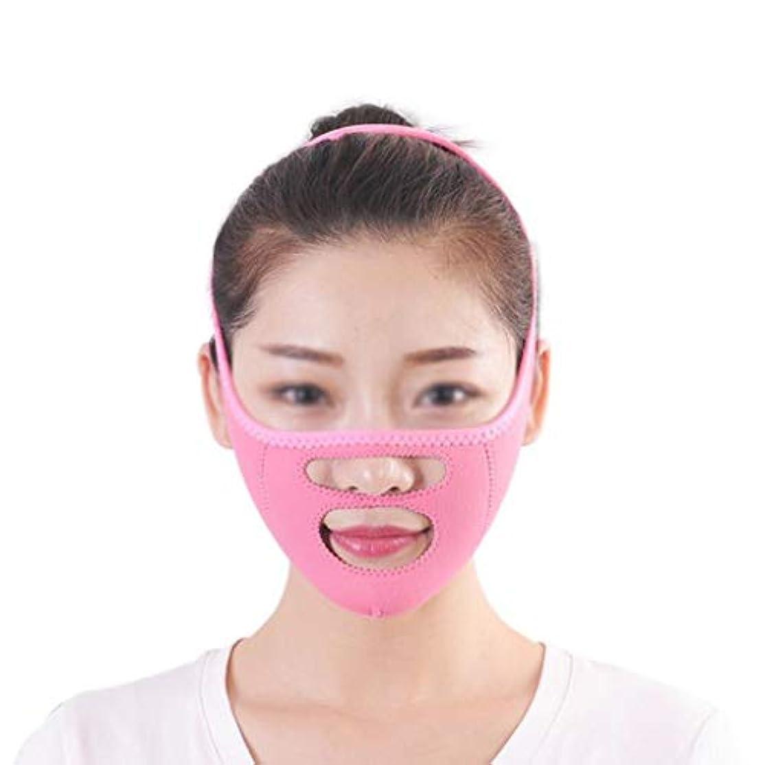 比類なき開始広くZWBD フェイスマスク, 薄い顔のアーティファクト包帯Vの顔薄い咬筋補正Vの顔のアーティファクトを整形して、身体の健康の引き締めを改善する