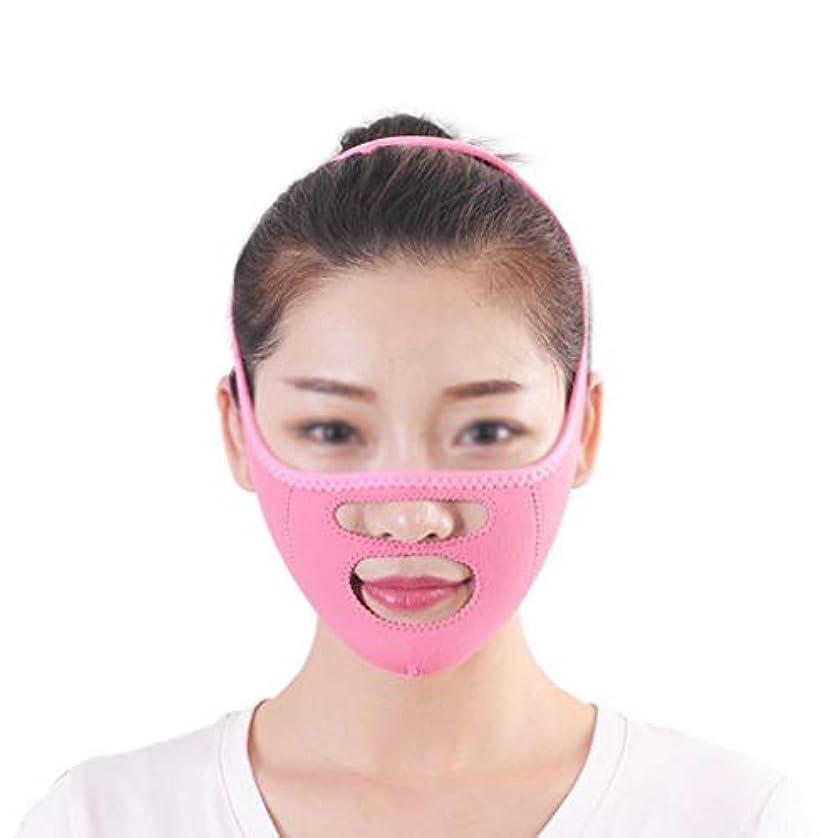 目立つ平方キロメートルZWBD フェイスマスク, 薄い顔のアーティファクト包帯Vの顔薄い咬筋補正Vの顔のアーティファクトを整形して、身体の健康の引き締めを改善する