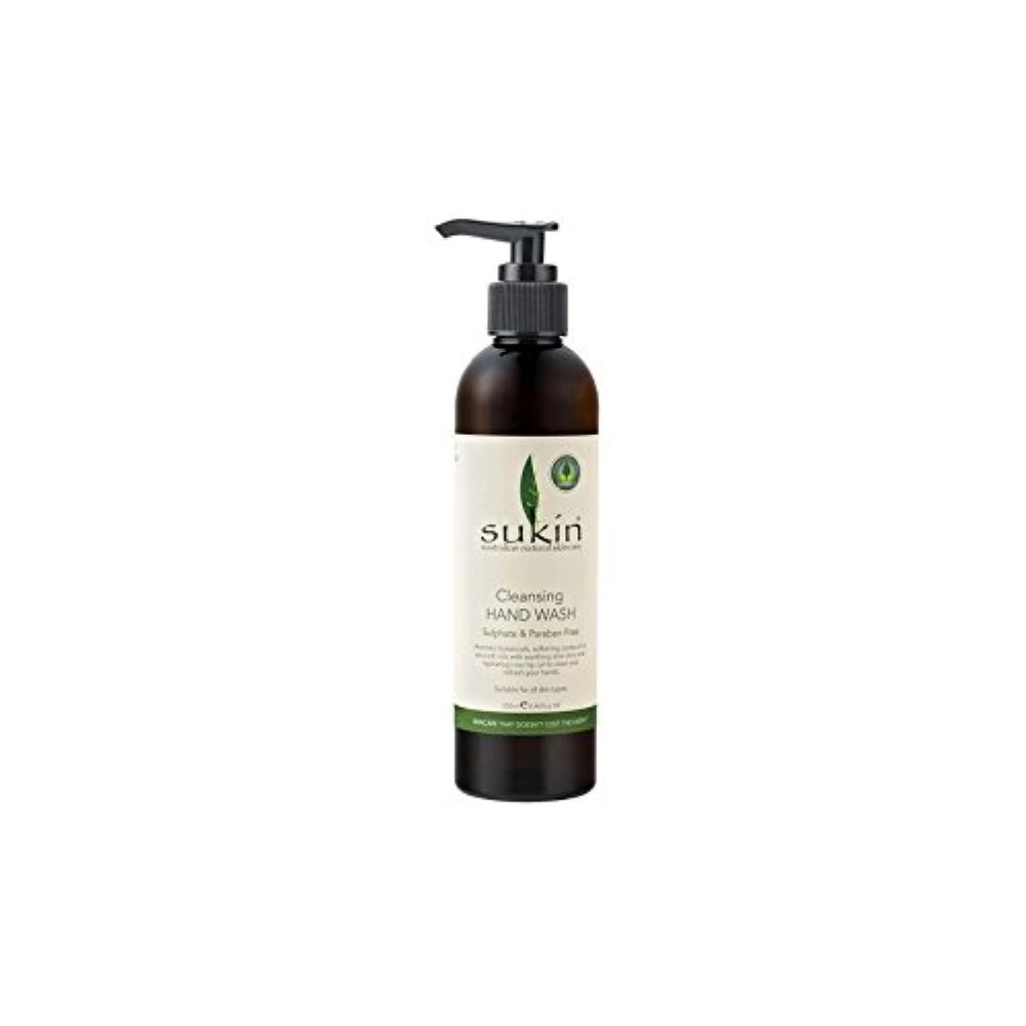 木製戦争寝るクレンジングハンドウォッシュ(250ミリリットル) x4 - Sukin Cleansing Hand Wash (250ml) (Pack of 4) [並行輸入品]