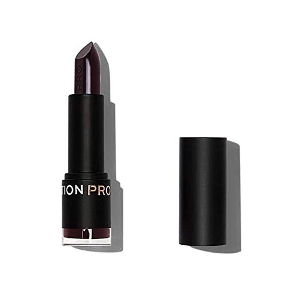 フェロー諸島交差点花に水をやる[Revolution ] 革命プロ最高の口紅の頭痛 - Revolution Pro Supreme Lipstick Headache [並行輸入品]