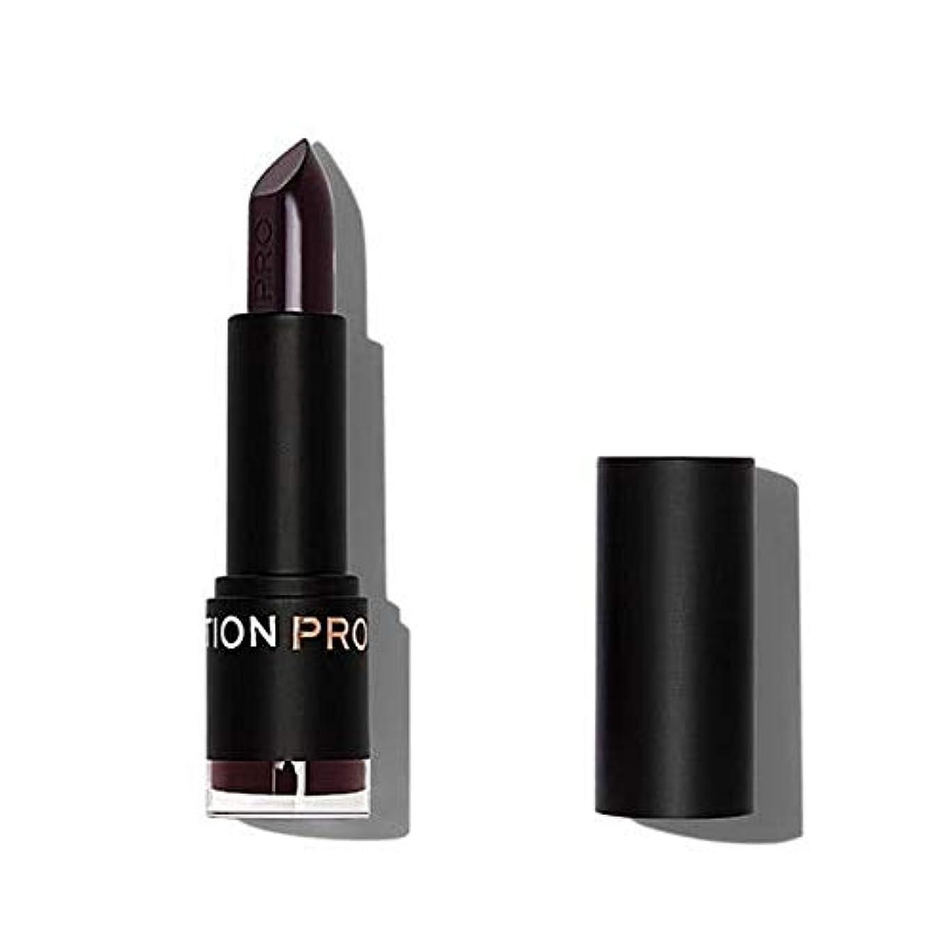 国内のブラウス自治[Revolution ] 革命プロ最高の口紅の頭痛 - Revolution Pro Supreme Lipstick Headache [並行輸入品]