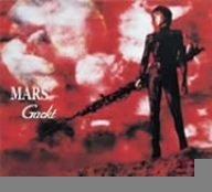 MARS(デカジャケ)の詳細を見る