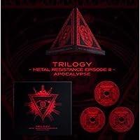 Trilogy-metal Resistance Episode III-