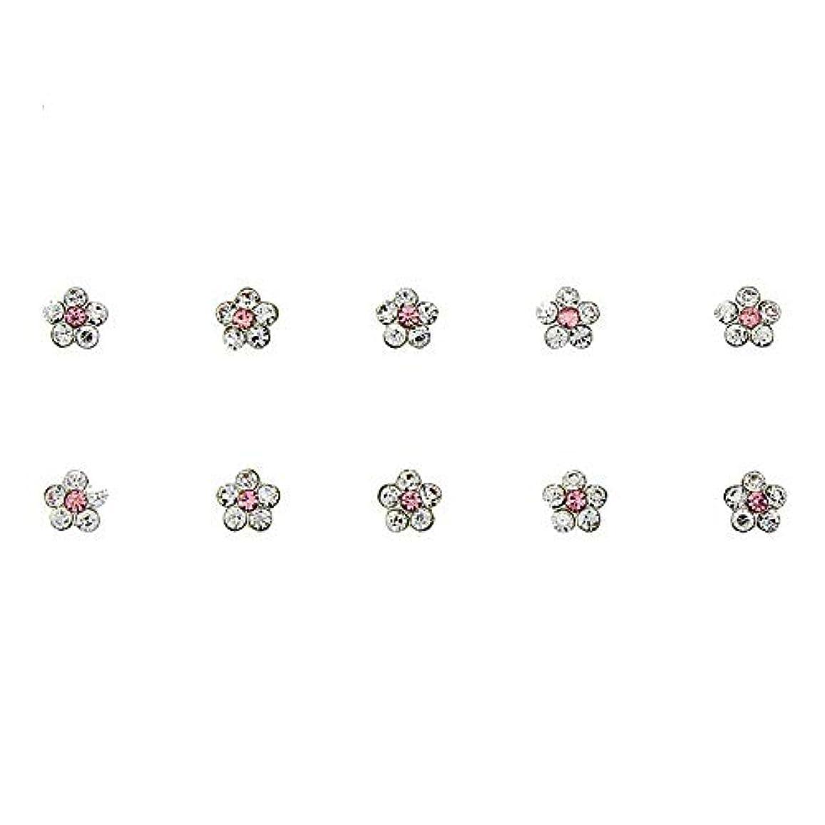 アミューズメント星アミューズメントネイルズフラワーデザインの3Dネイルアートの装飾グリッター合金ピンクストラスマニキュア用10個/ロットクリスタルラインストーン
