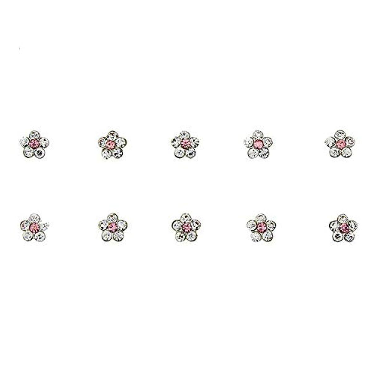 統計広げるスコットランド人ネイルズフラワーデザインの3Dネイルアートの装飾グリッター合金ピンクストラスマニキュア用10個/ロットクリスタルラインストーン