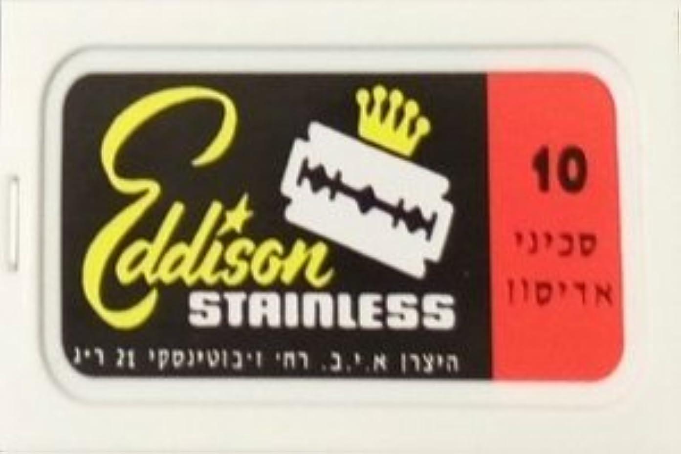 水平ボタン歌手Personna Eddison Stainless 両刃替刃 10枚入り(10枚入り1 個セット)【並行輸入品】