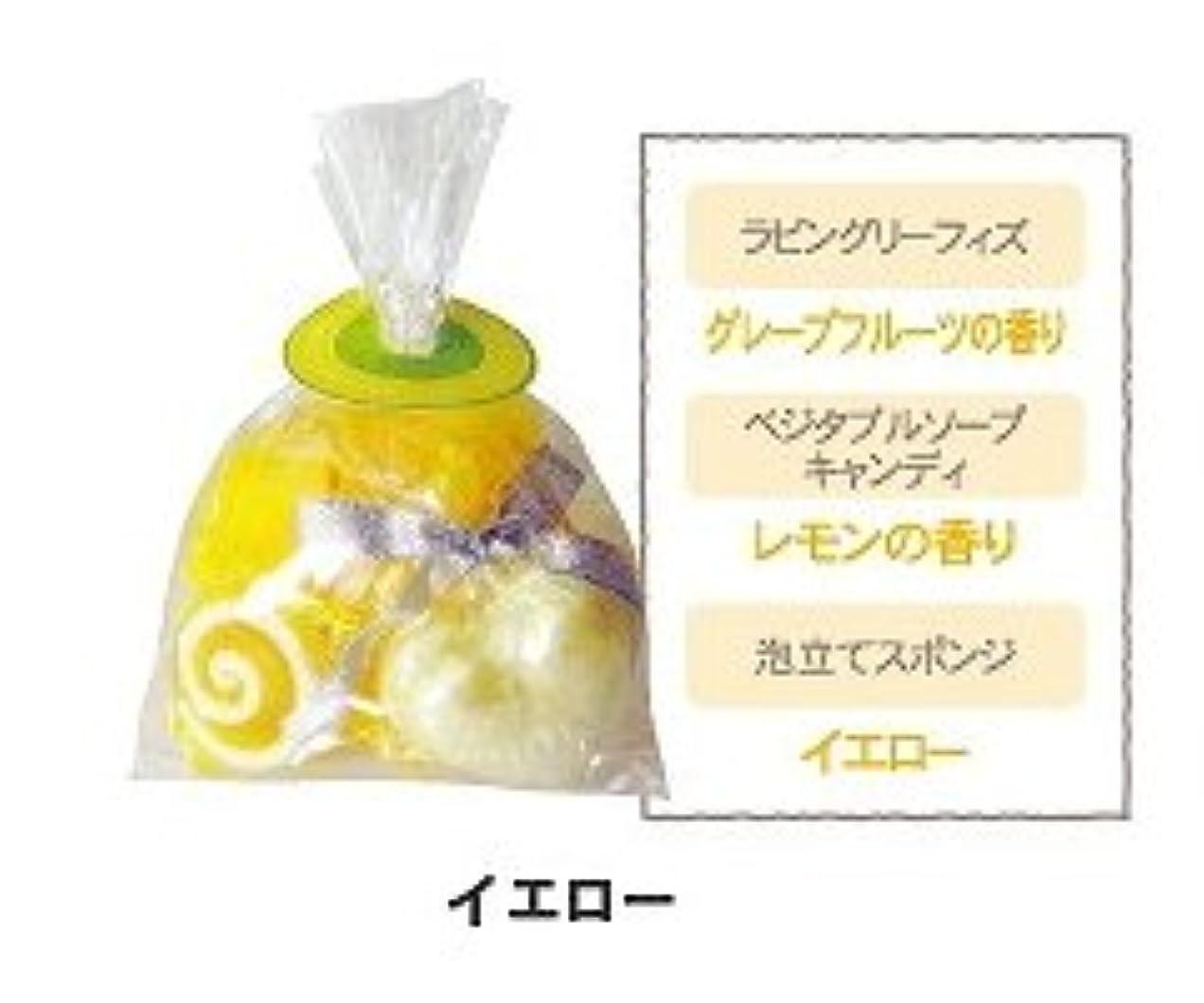 感心するストレッチ一掃するカラフルキャンディ バスバッグ イエロー 12個セット