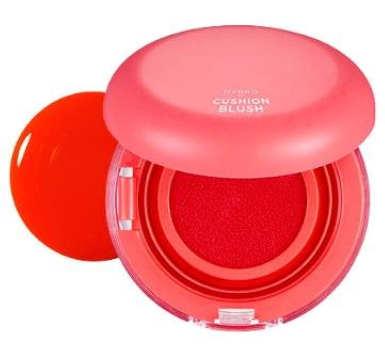 サイズ押し下げるバルセロナ[Renewal] THE FACE SHOP Hydro Cushion Blush (# 01 RED) ザフェイスショップハイドロクッションブラッシュ/チーク [並行輸入品]