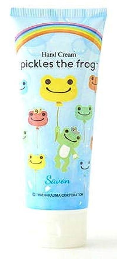 バースト上昇メンタル◆【pickles the frog】◆かえるのピクルス ハンドクリーム<サボン> 100ml◆