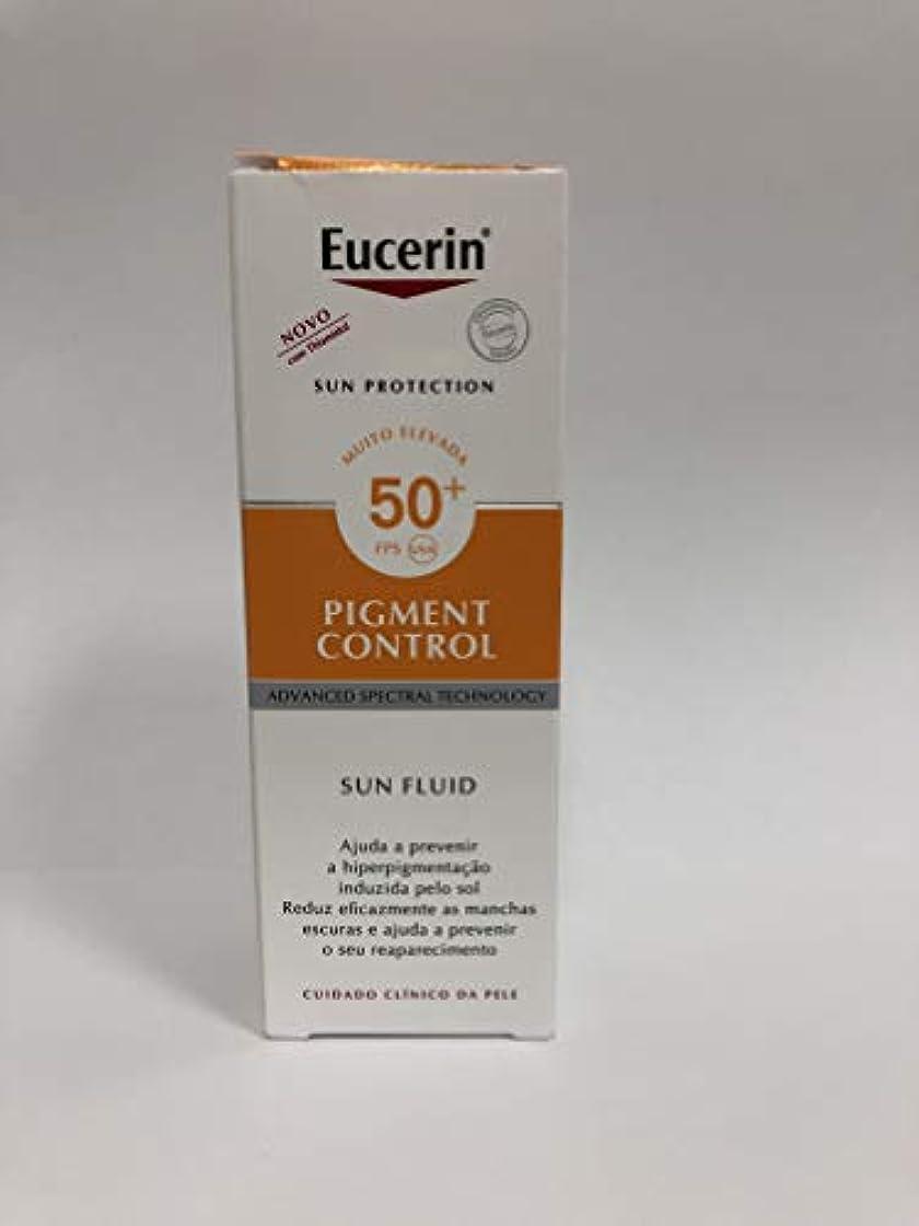 電化する予備彼らEucerin Pigment Controlサンフルイド50+ 50ml