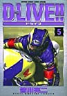D-LIVE!! 第5巻