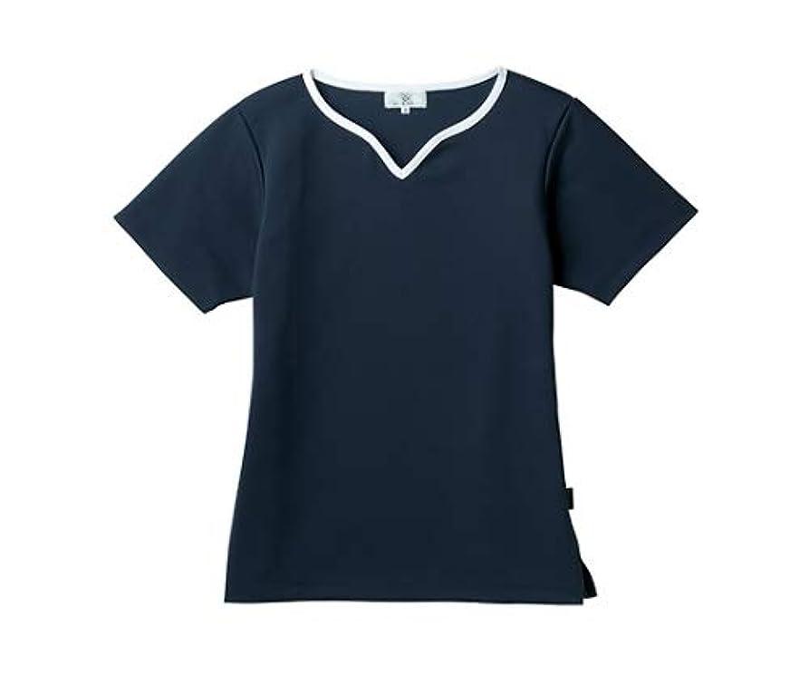 ページェント印刷する共役トンボ/KIRAKU レディス入浴介助用シャツ CR161 3L ネイビー