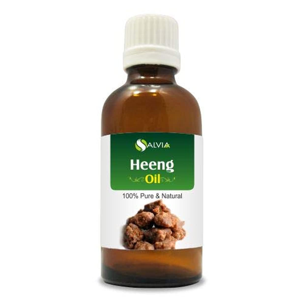 チキン航空便期待してHeeng (Ferula Assafoetida) 100% Natural Pure Essential Oil 10ml