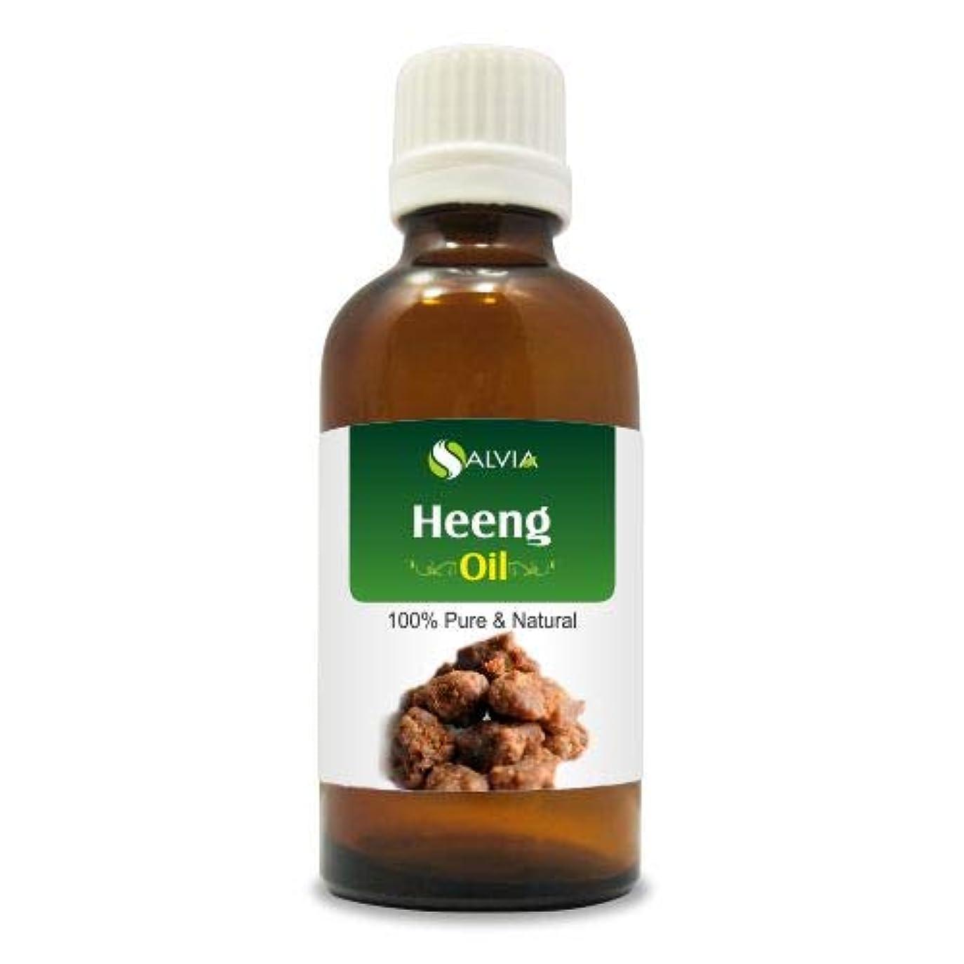 クラック結婚式拘束するHeeng (Ferula Assafoetida) 100% Natural Pure Essential Oil 10ml