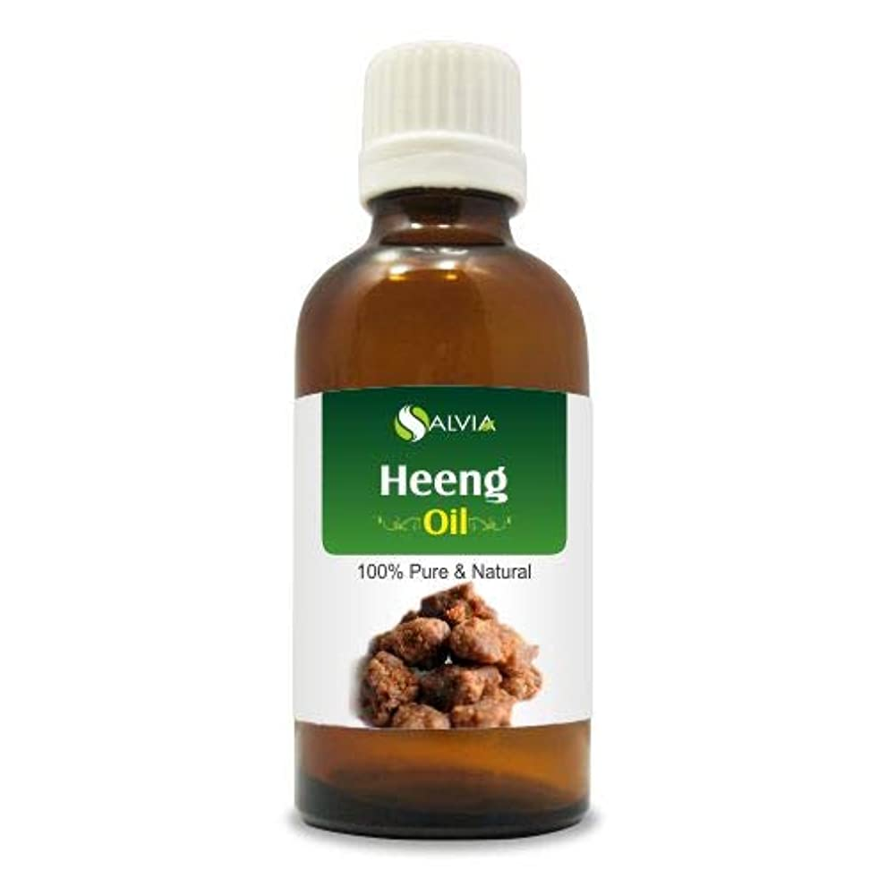 ミント意欲約束するHeeng (Ferula Assafoetida) 100% Natural Pure Essential Oil 10ml