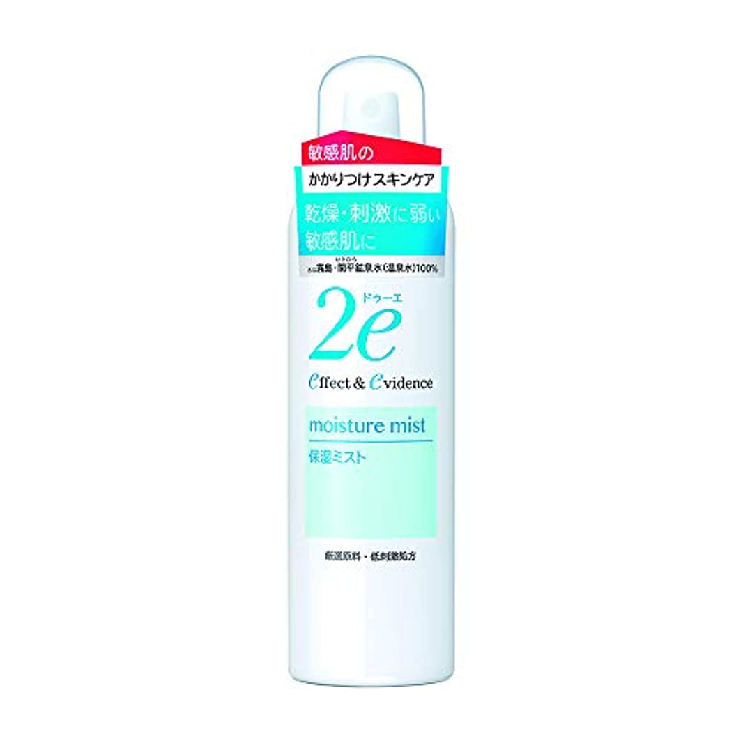 ファッション早いストッキング2e(ドゥーエ) ドゥーエ 保湿ミスト 化粧水 180g