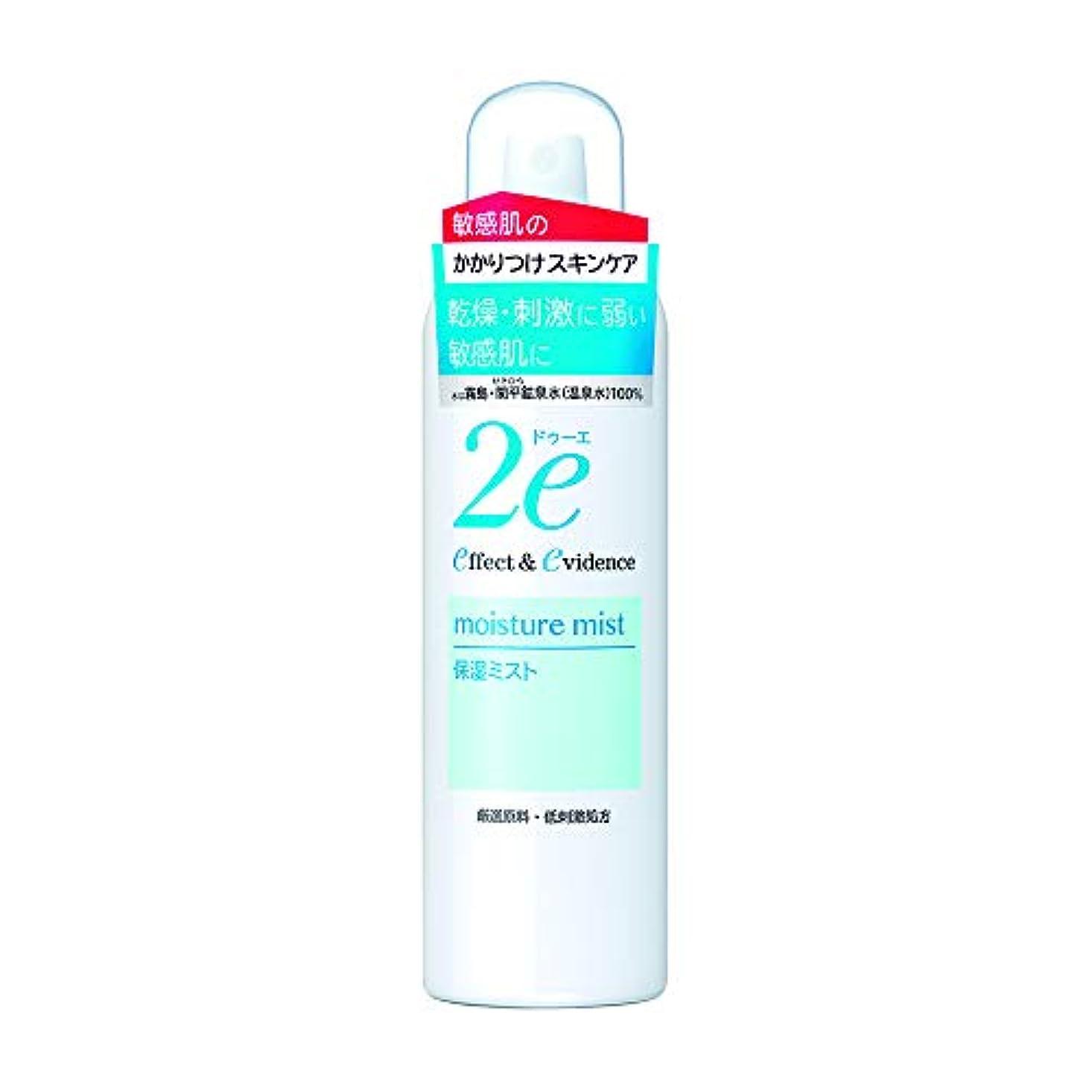 達成する宿る帆2e(ドゥーエ) 保湿ミスト 敏感肌用化粧水 スプレータイプ 低刺激処方 180g