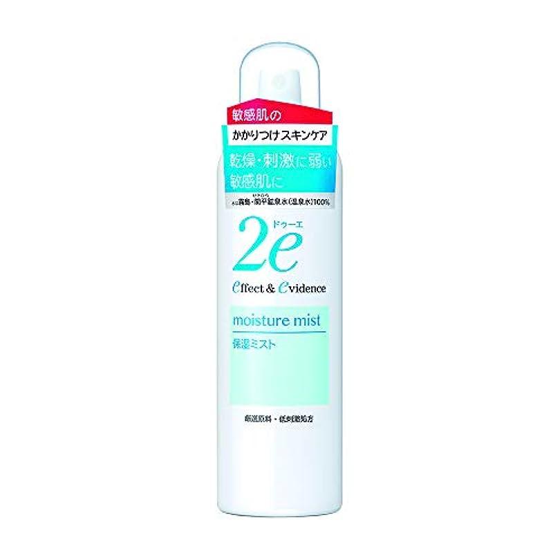 消毒する句読点ニッケル2e(ドゥーエ) 保湿ミスト 敏感肌用化粧水 スプレータイプ 低刺激処方 180g