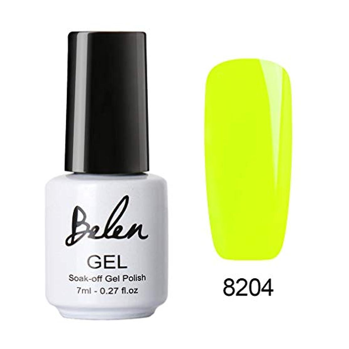 節約留まる初期Belen ジェルネイル カラージェル 蛍光色カラージェル 1色入り 7ml 【全6色選択可】