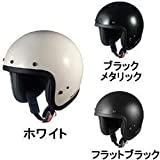 オージーケーカブト(OGK KABUTO)バイクヘルメット ジェット RADIC NX フラットブラック (サイズ:BIG)