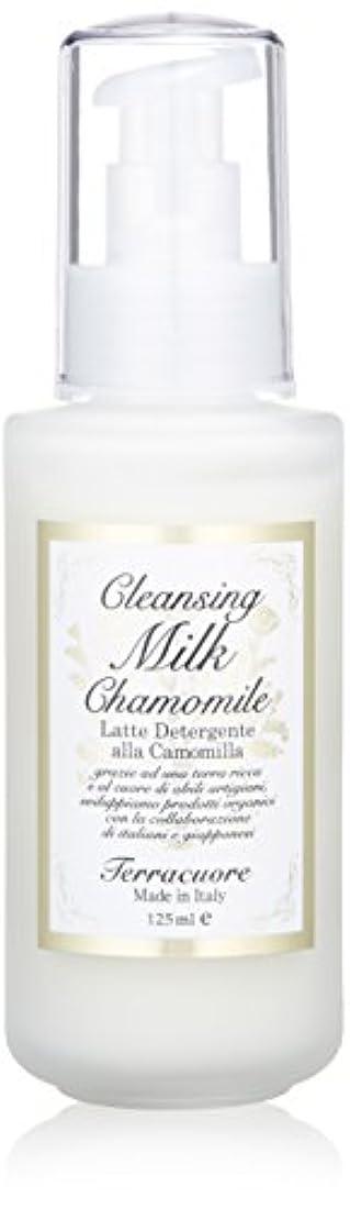 いつかさておきウガンダTerracuore カモミール クレンジングミルク 125mL