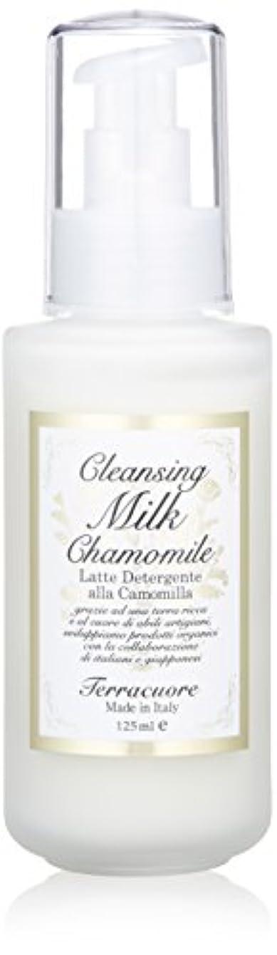 啓発する再生可能一致Terracuore カモミール クレンジングミルク 125mL