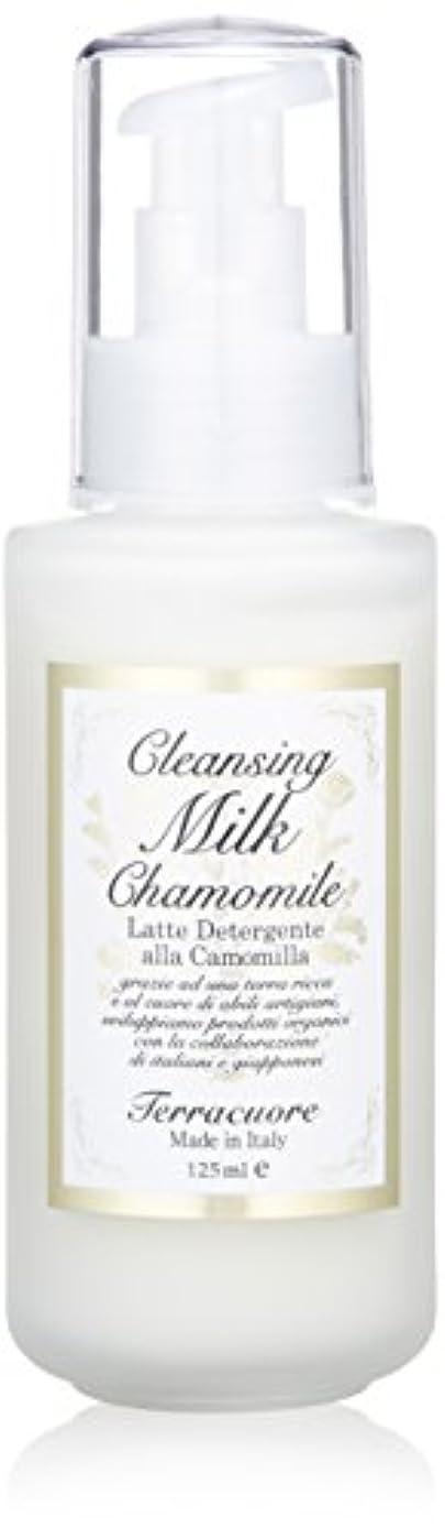 スペース味方不良Terracuore カモミール クレンジングミルク 125mL