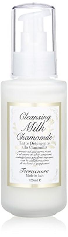 ミス歯科のケープTerracuore カモミール クレンジングミルク 125mL